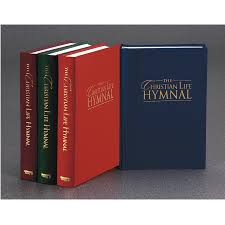Front cover of The Christian Life Hymnal by Hendrickson Worship